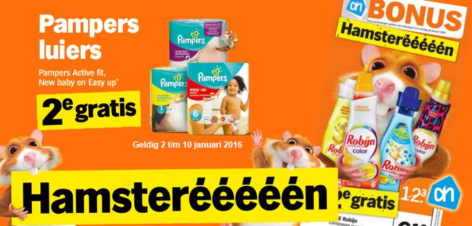Albert Heijn Hamsterééééén januari 2016 folderacties.nl