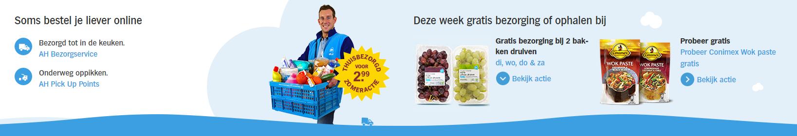 Albert Heijn gratis bezorging bij online bestelling op AH.nl