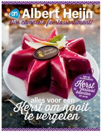 Albert Heijn kerst assortiment folder 6 tm 26 december 2015